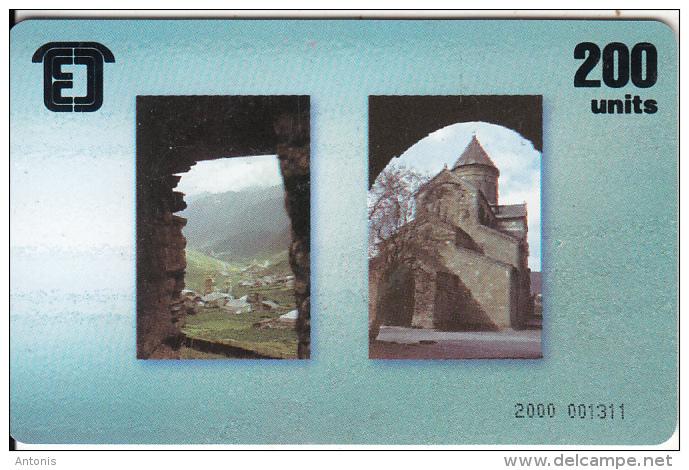 GEORGIA - Church & Landscape, First Issue 200 Units, Tirage 20000, 10/96, Used - Géorgie