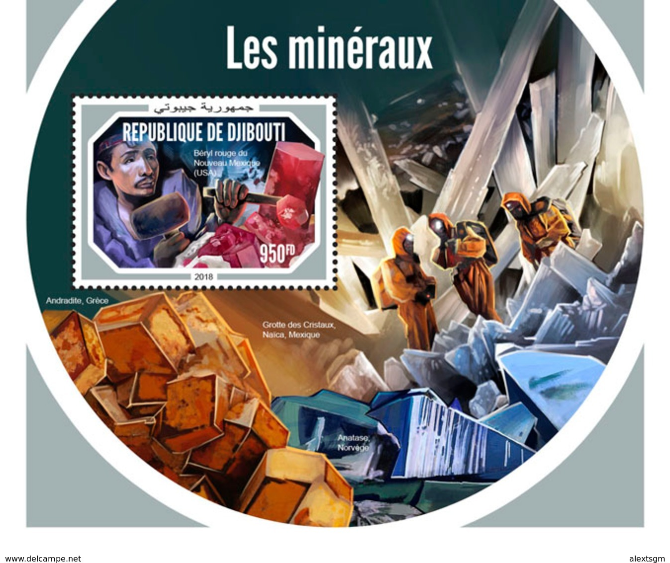DJIBOUTI 2018 - Minerals S/S. Official Issue - Mineralen