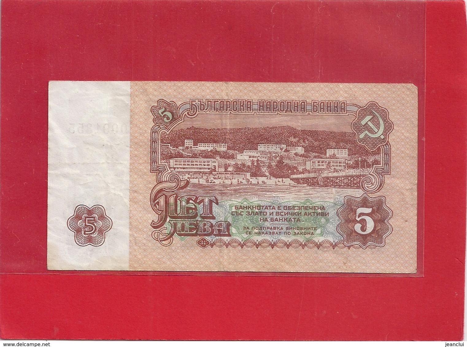 BULGARIE . 5 LEVA . 1974 . N° OA 0091355 . 2 SCANES - Bulgarie