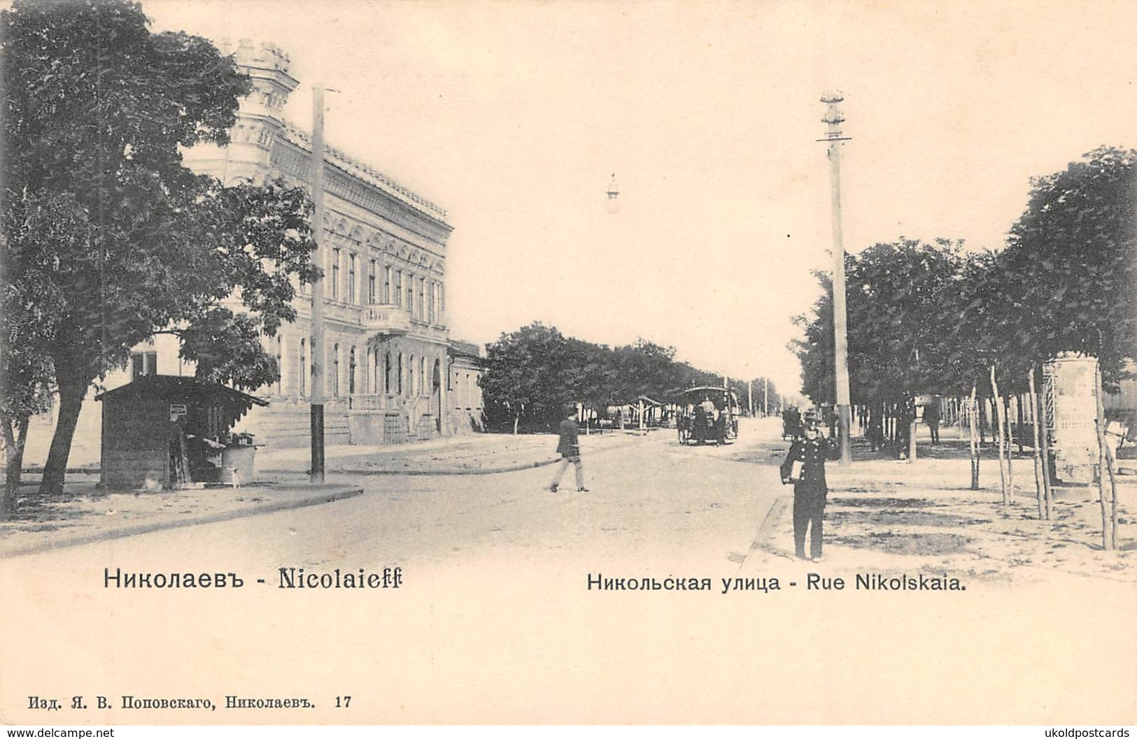 CPA Ukraine - NIKOLAEV / MYKOLAIV,  Rue Nikolskaia. - Ukraine