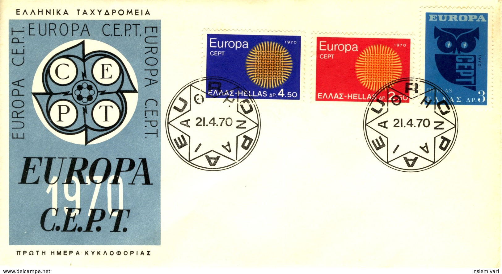 1970 - GRECIA - EUROPA - BUSTA FDC.+3 - FDC