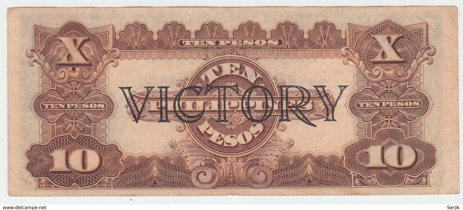 Philippines 10 Pesos 1944 AVF+ CRISP Banknote Pick 97 - Philippines