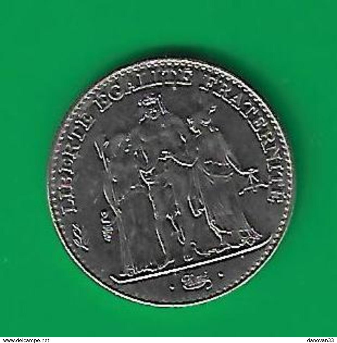 5 Francs HERCULE 1996 Nickel  (PRIX FIXE) ( CY 19) - France