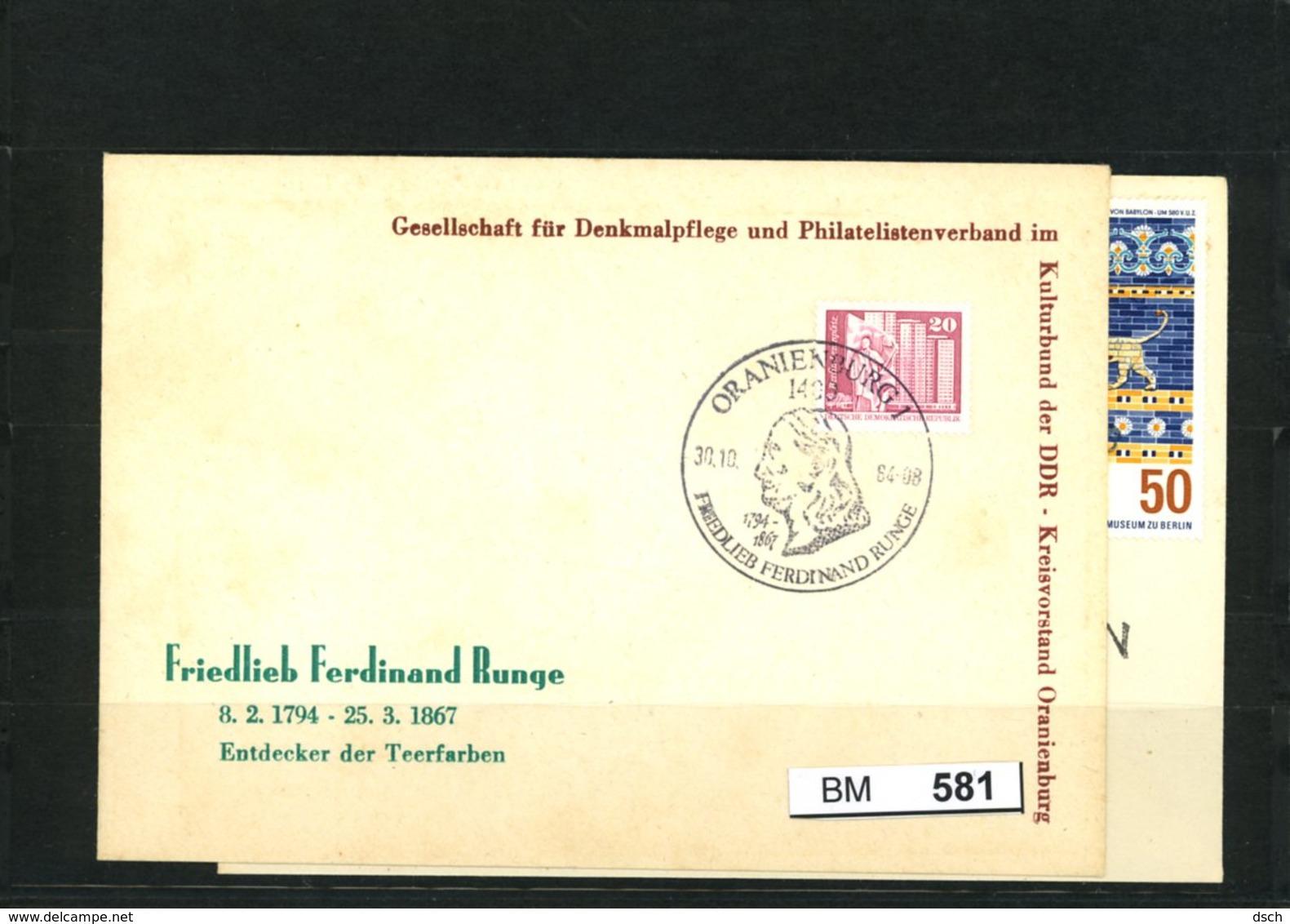 DDR 2 Sonderbelege 1984 - Archäologie