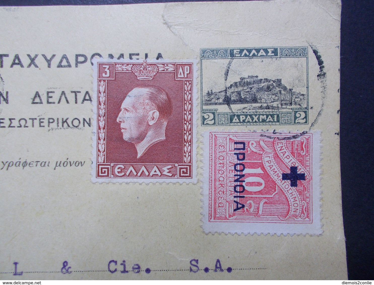 Marcophilie  Cachet Lettre Obliteration - GRECE Athénes Destination FRANCE - Entier Postal (2331) - Grèce
