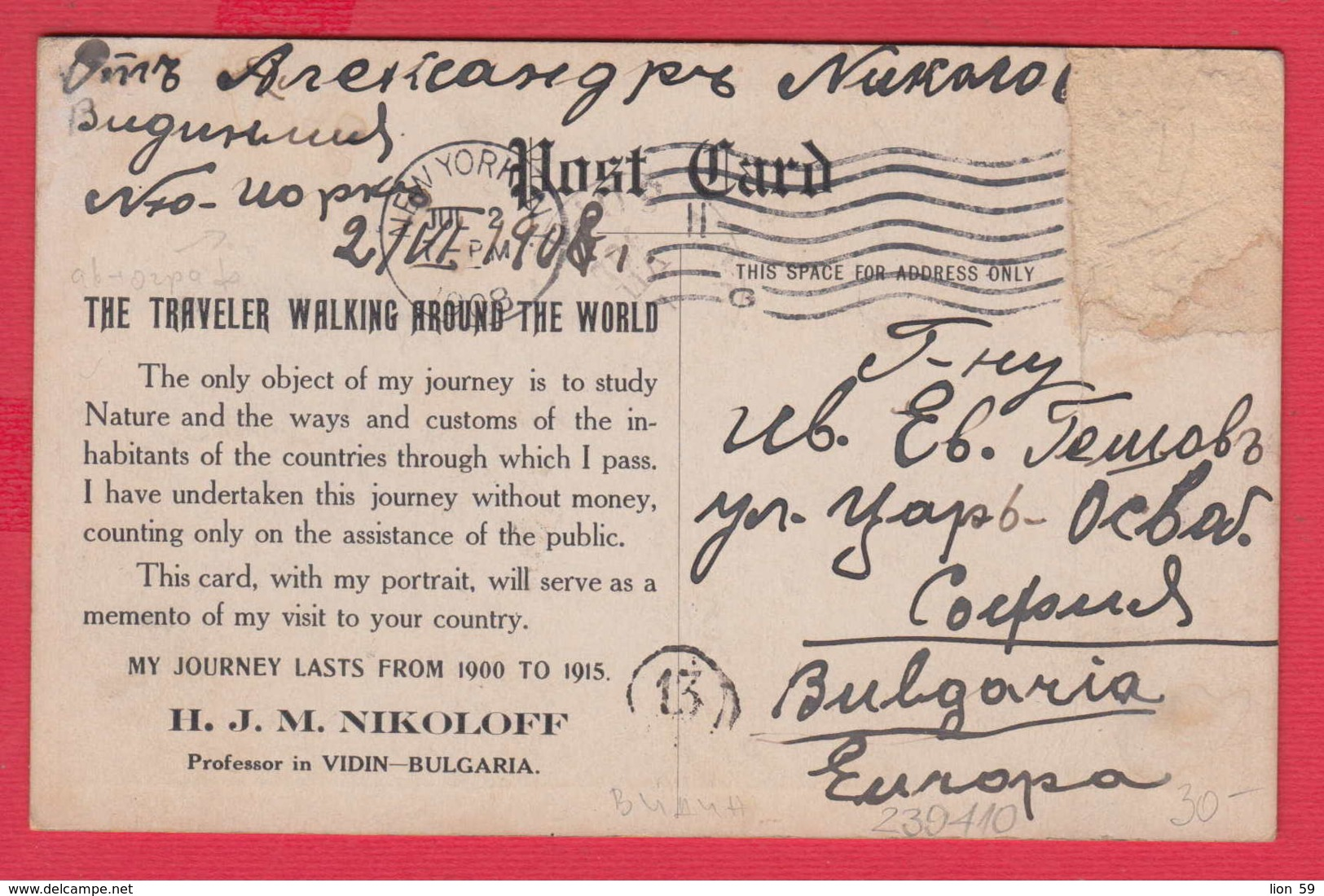 239410 / H.J.M. NIKOLOFF Professor In VIDIN ,  THE TRAVELER WALKING AROUND THE WORLD  Bulgaria Bulgarie - Bulgaria
