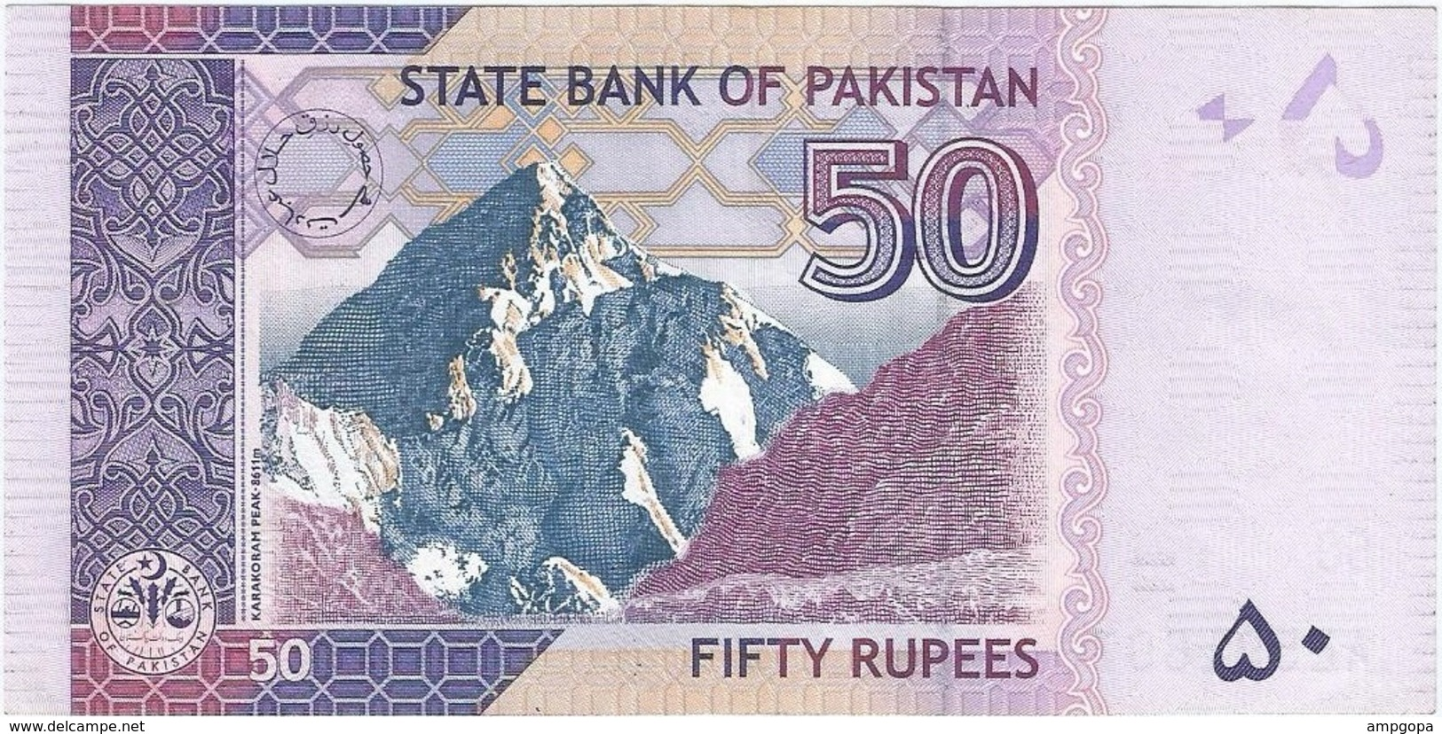 Pakistán 50 Rupees 2009 Pk 47 C Ref 922 - Pakistán