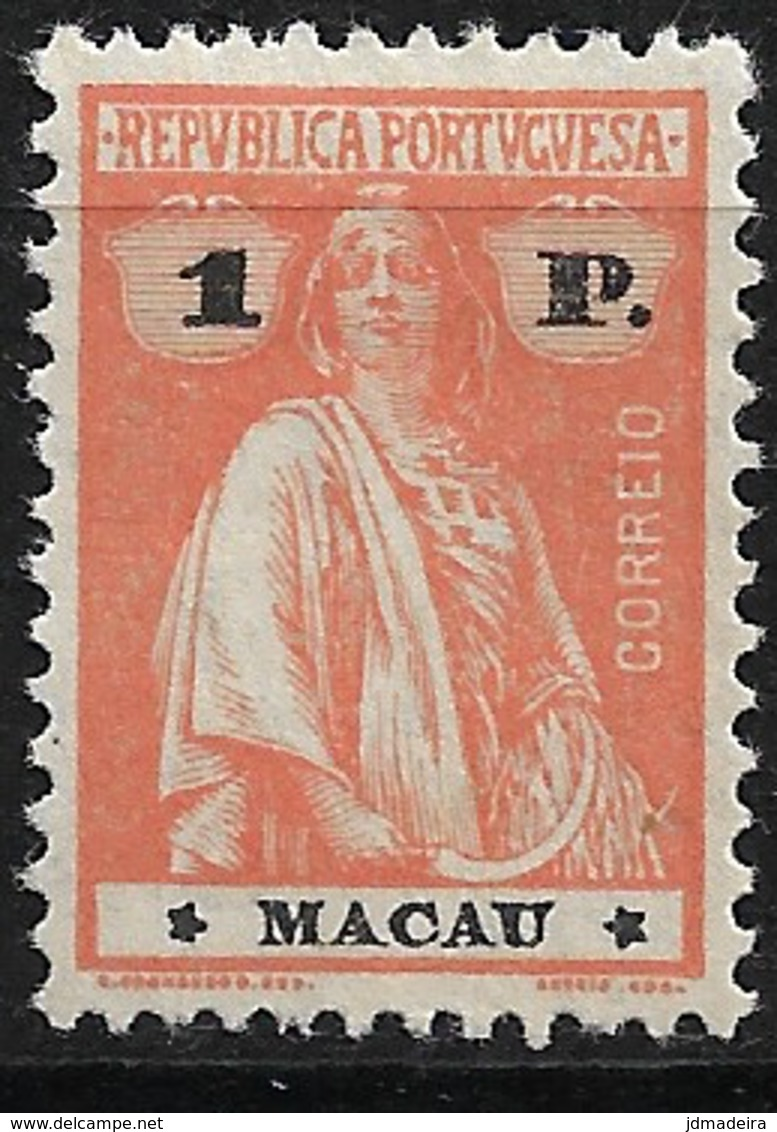 Macao Macau – 1924 Ceres Type 1 Pataca - Macao