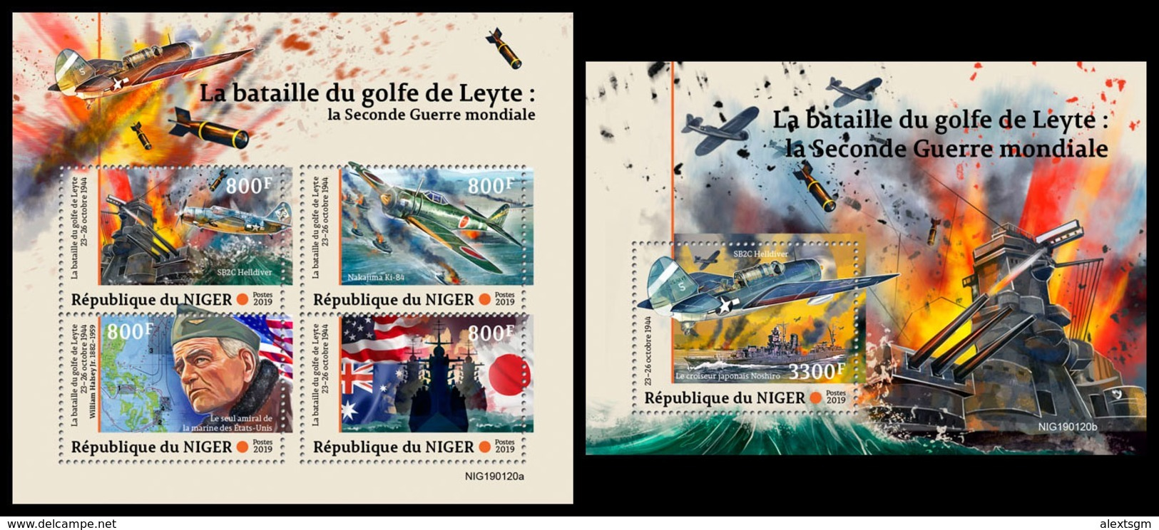 NIGER 2019 - WW2: Leyte Gulf, M/S + S/S. Official Issue - Militaria