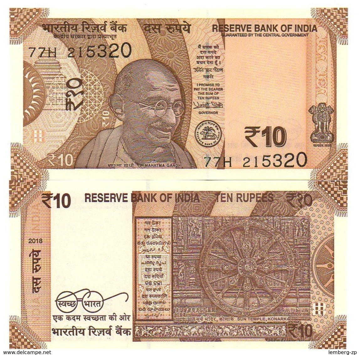 India - 5 Pcs X 10 Rupees 2018 UNC Lemberg-Zp - Inde