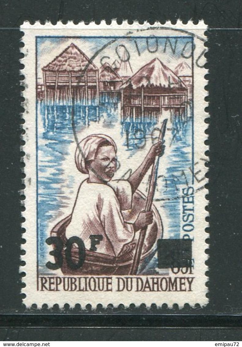 DAHOMEY- Y&T N°253- Oblitéré - Bénin – Dahomey (1960-...)