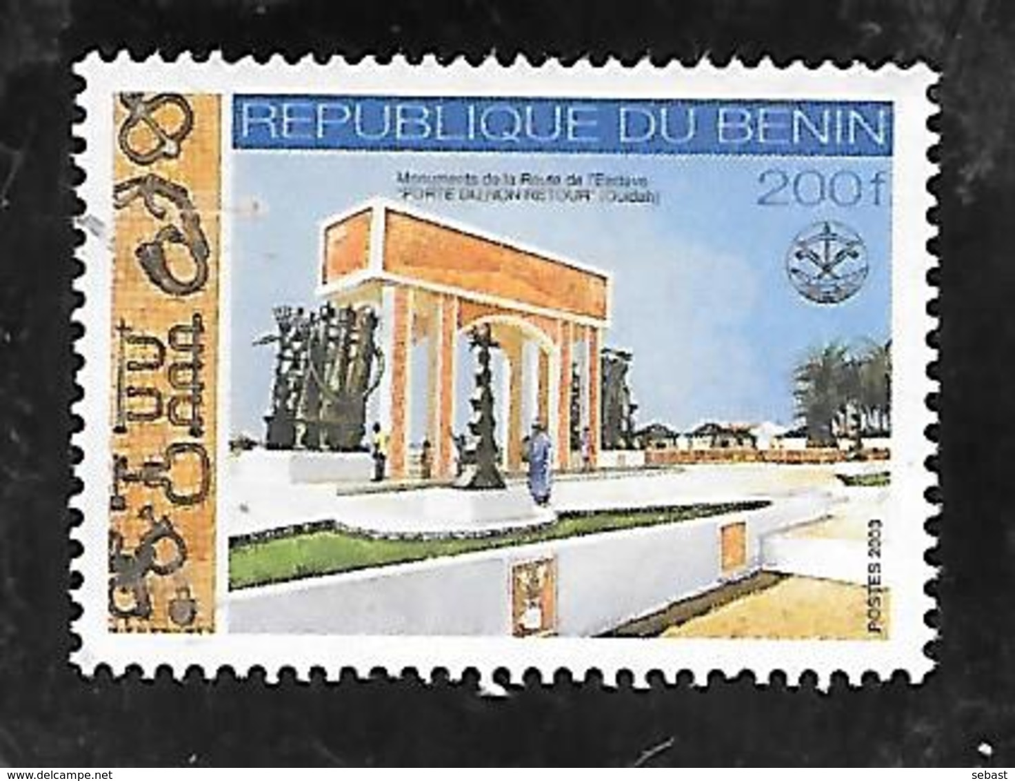 TIMBRE OBLITERE DU BENIN DE 2003 N° MICHEL 1347 - Bénin – Dahomey (1960-...)