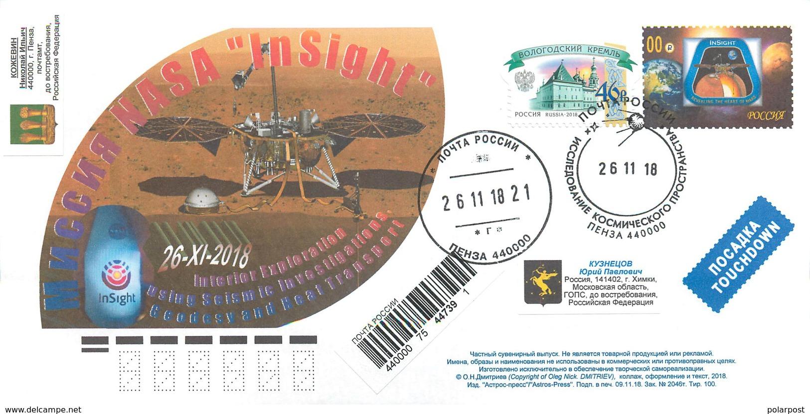 """RUSSIA 2018 NASA """"InSight"""" Mission (Mars Exploration). Space - 1992-.... Federazione"""