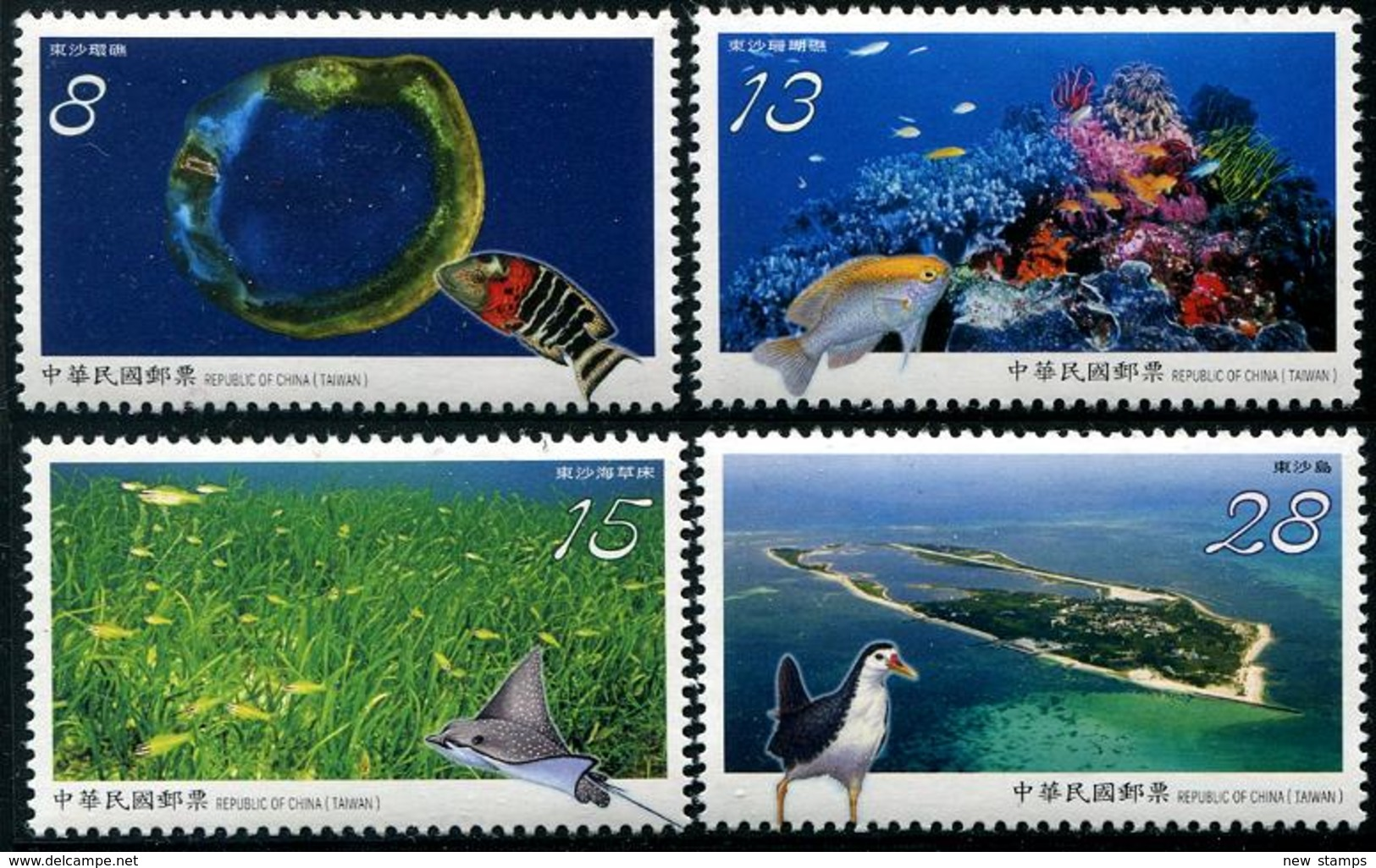 Taiwan 2019 Dongsha Atoll National Park Marine Life Fish Bird 4v MNH - Vie Marine