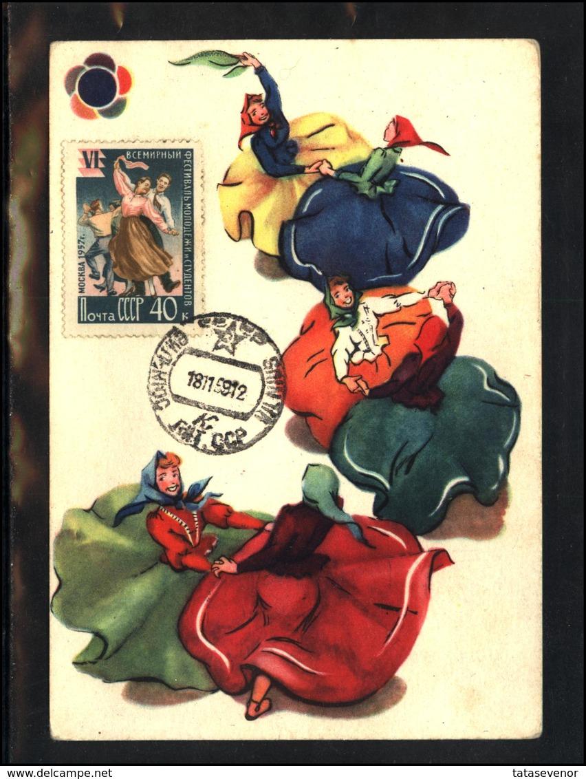 RUSSIA USSR Private Maximum Card USSR Se SPEC NNN 1959LT Lithuania Dancing Dance - 1923-1991 USSR