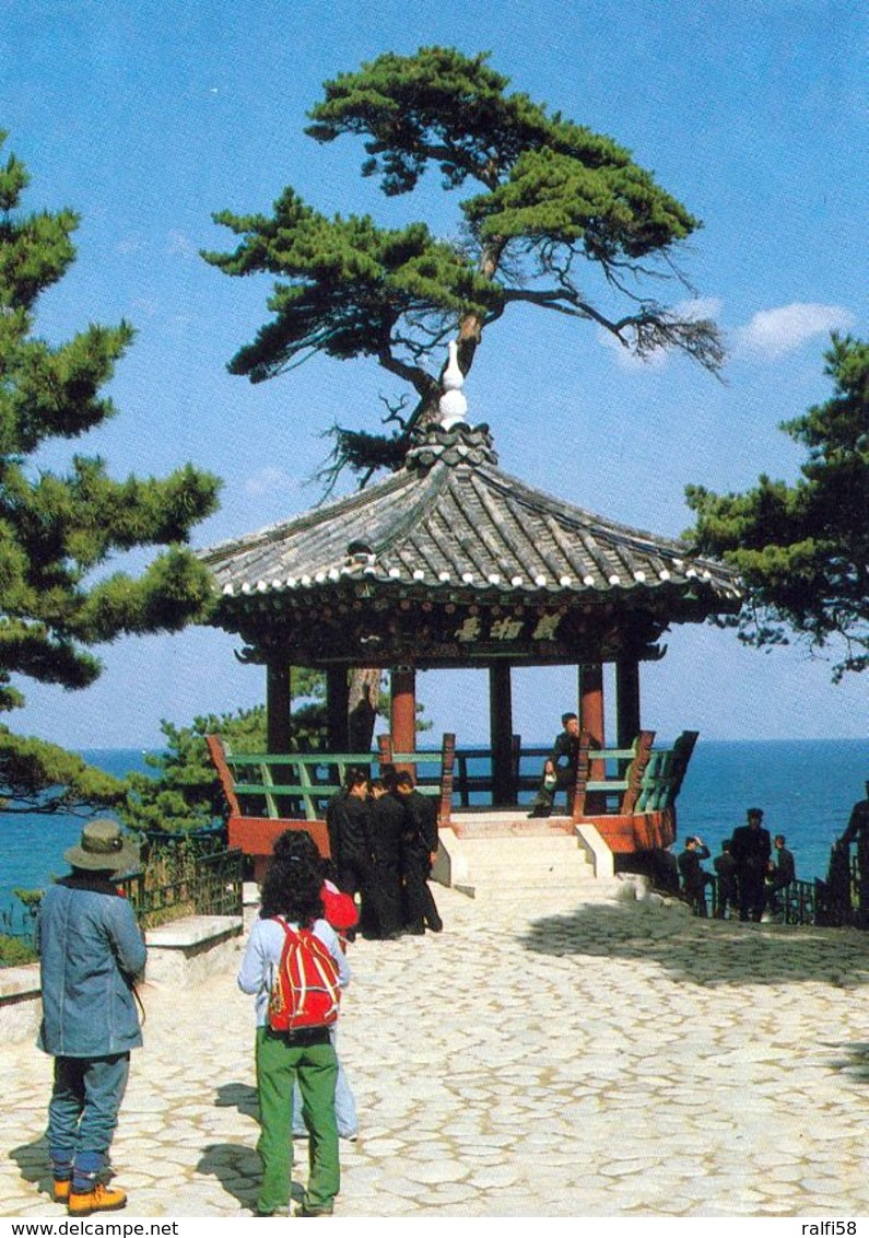 1 AK Südkorea * Uisang-dae Pavilion Im Naksan-Tempel - Ein Buddhistischer Tempelkomplex * - Korea (Süd)