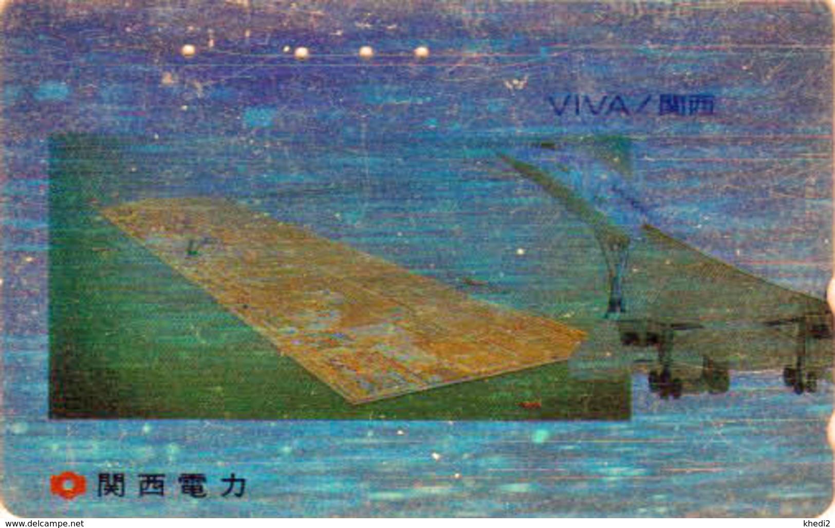 Télécarte 3 D ARGENT Japon / 110-011 - AIR FRANCE - AVION CONCORDE PLANE AIRLINES Japan SILVER Phonecard - Aviation 2238 - Avions