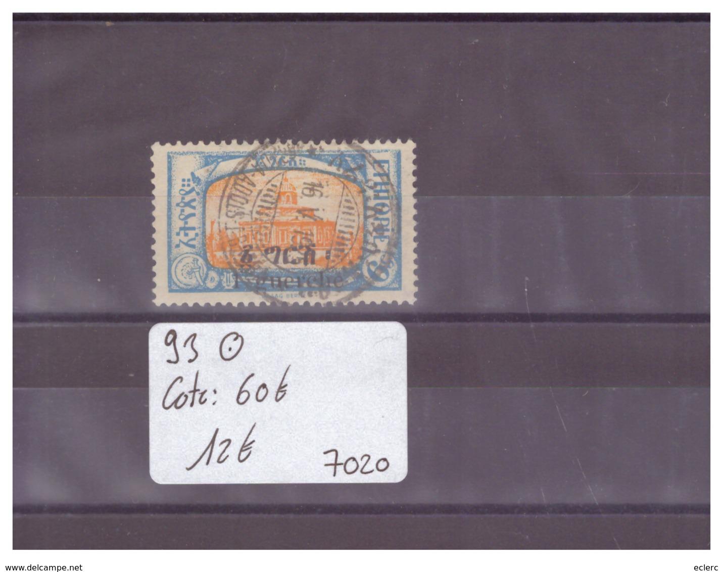 ETHIOPIE - No 93 OBLITERE  - !!!WARNING: NO PAYPAL!!! - COTE: 60 € - Äthiopien