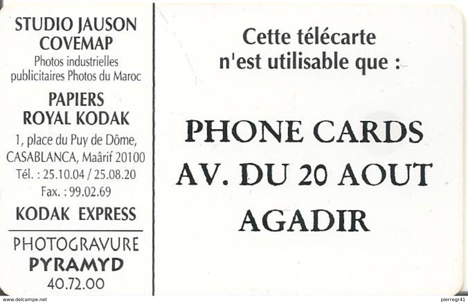 CARTE-PUCE-MAROC-40U-SC7-FANTASIA-V° CITE Touristique-AGADIR-UTIL-TBE - Maroc