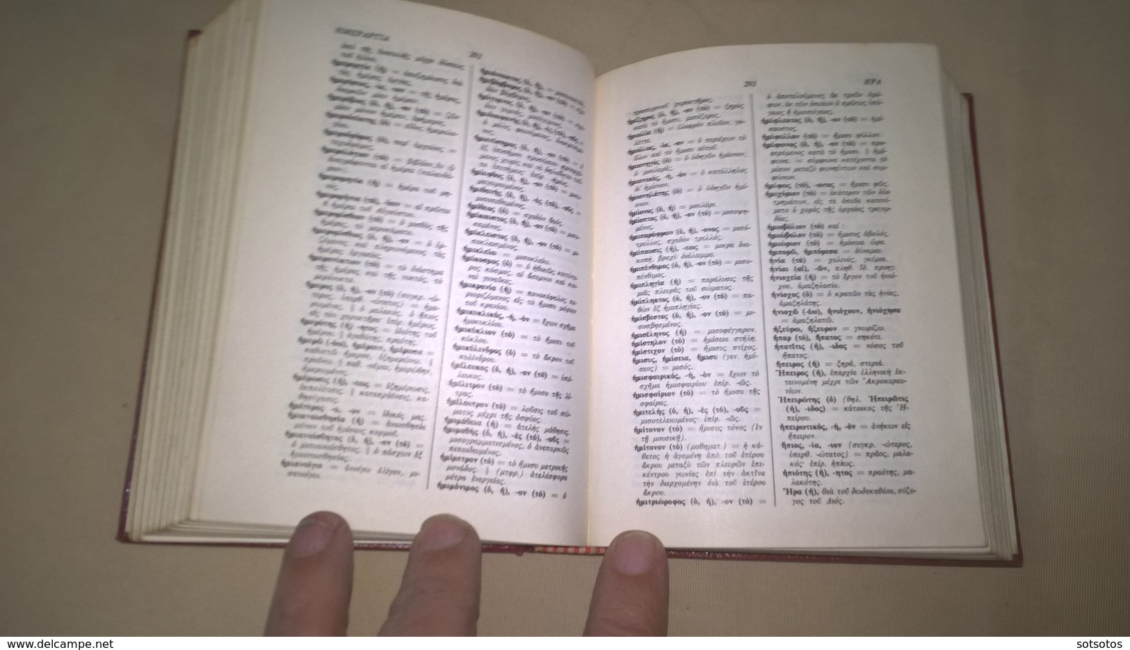 GREEK BOOK: DICTIONARY Of The Greek Language – ORTHOGRAPHY And ETYMOLOGY: Ed. SIDERIS (1969)  - 718 Pages IN VERY GOOD - Dictionnaires