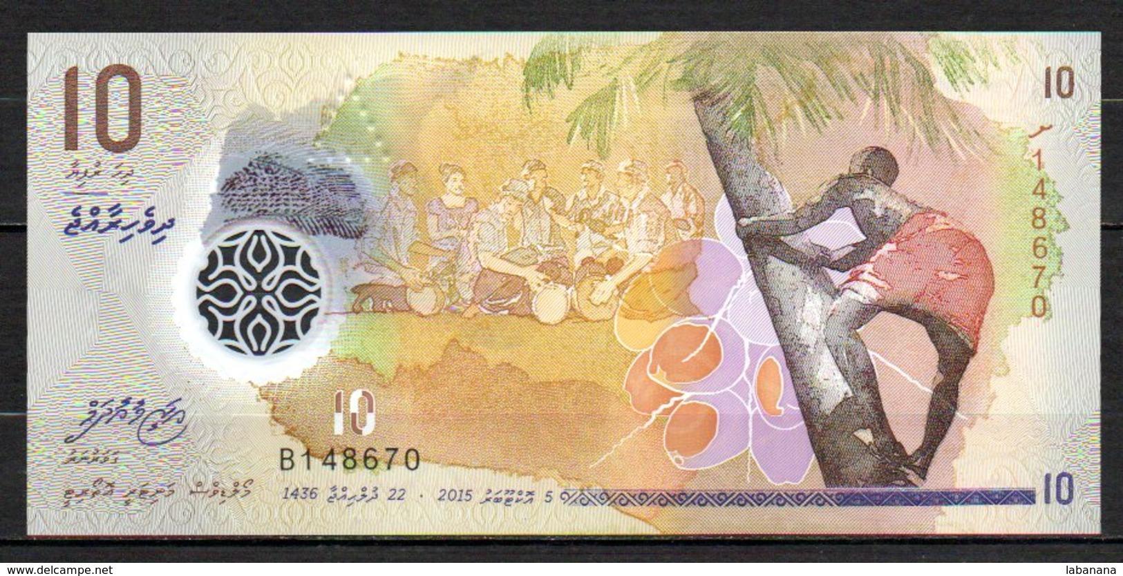 622-Maldives Billet De 10 Rufiyaa 2015 B148 Neuf - Maldives