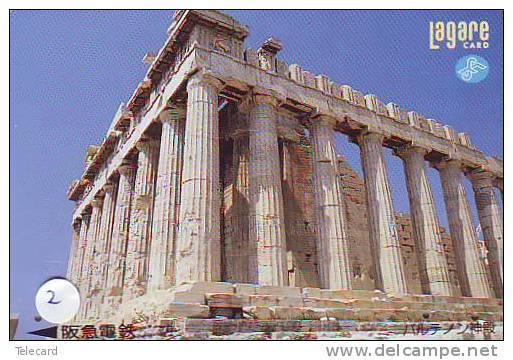 Carte Japonaise GRECE Reliee Related (2) Athènes Parthenon - Paysages