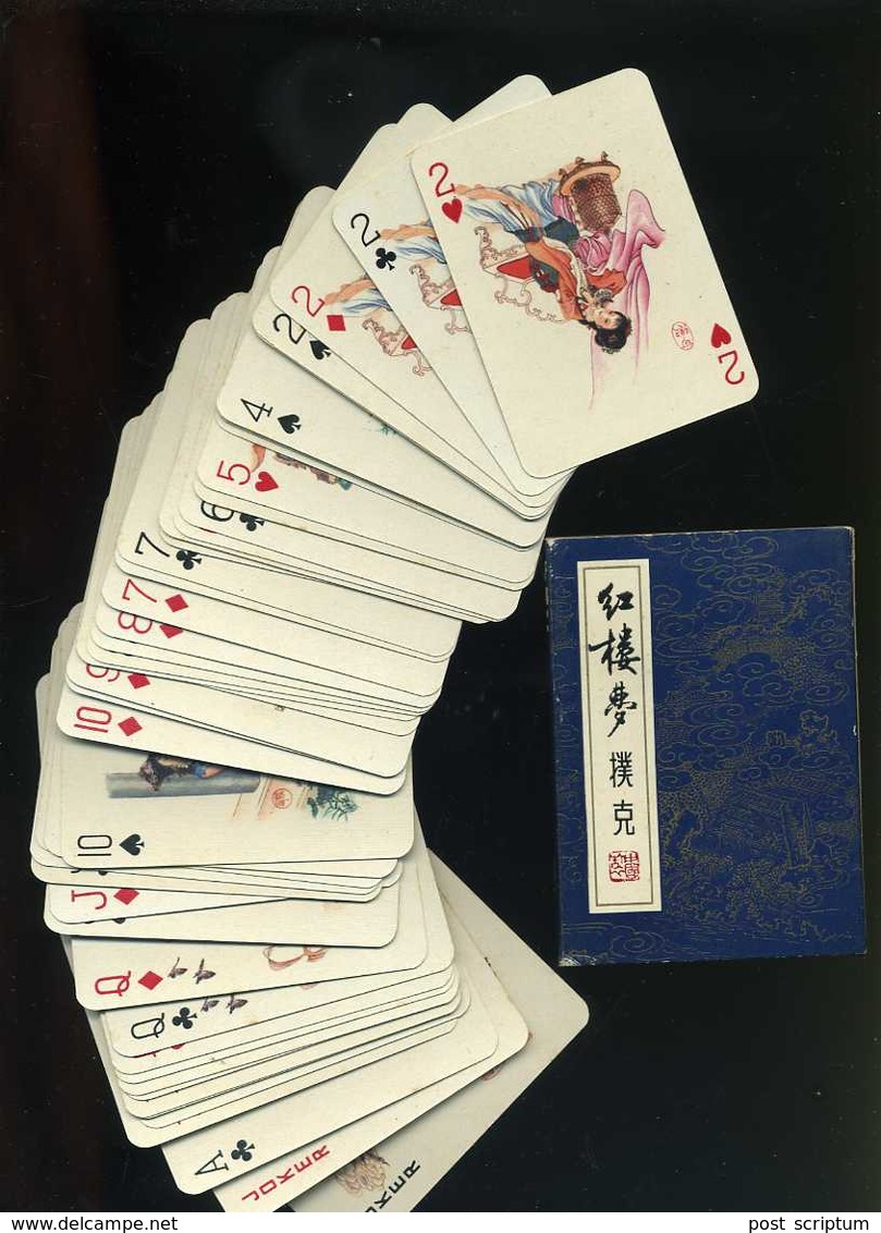 Autres Collections - Cartes à Jouer - Jeu De 54 Cartes Le Rêve Du Pavillon Rouge - Chine - China  - Complet - 54 Cartes
