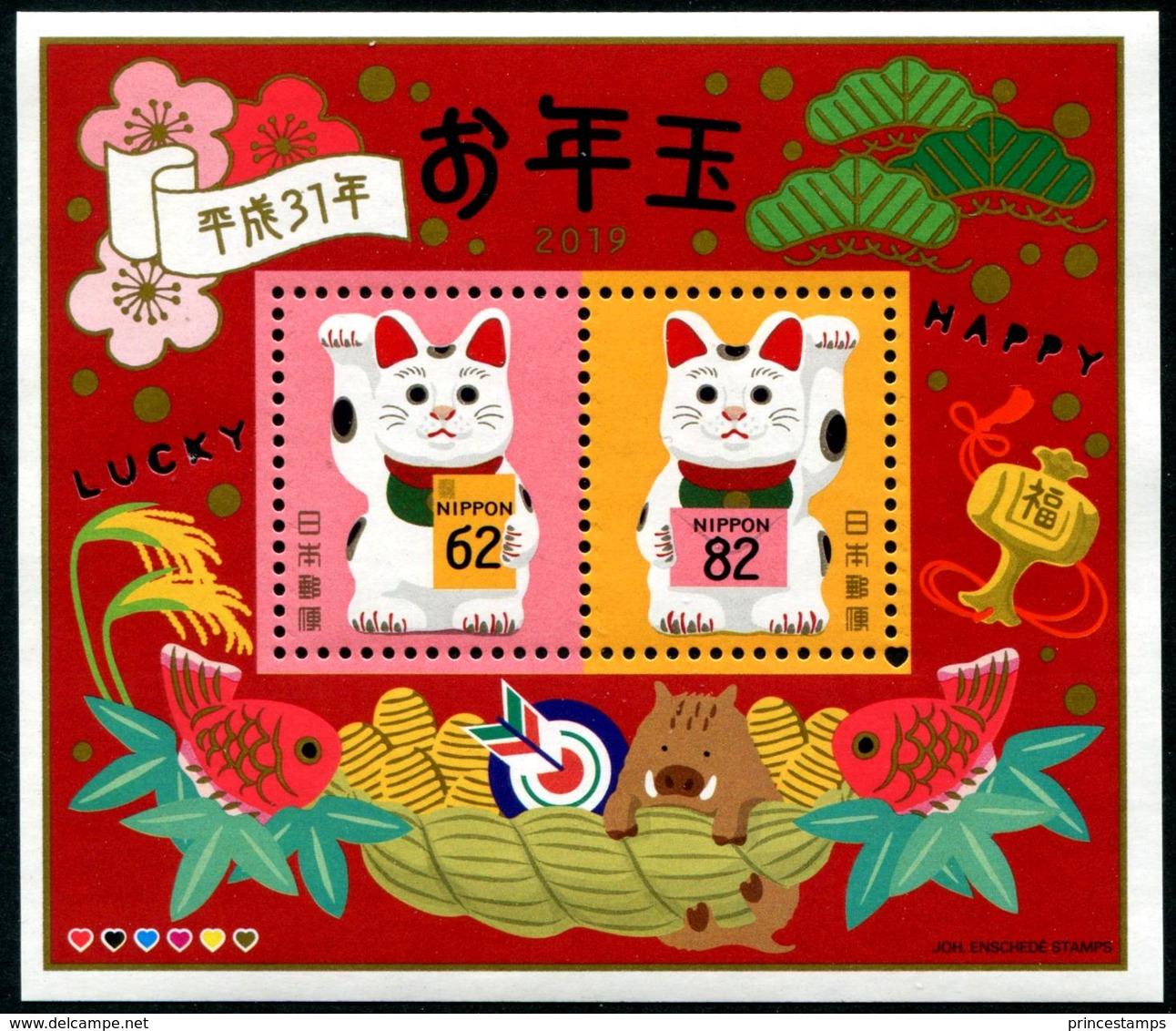 Japan (2019) - Block - / Lottery Chinese New Year - Chinees Nieuwjaar