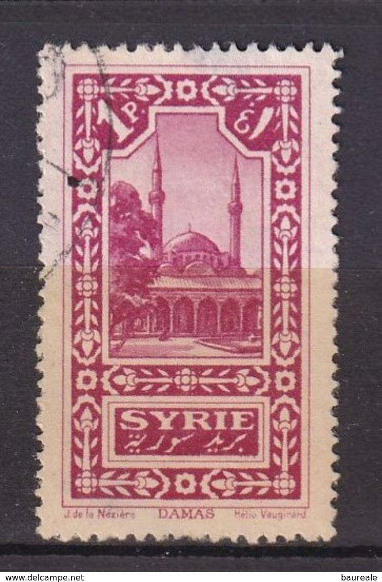 Colonies Françaises - SYRIE -  1925 - Timbre Oblitéré N° YT 158 - Prix Fixe Cote 2017 à 15% - Gebraucht