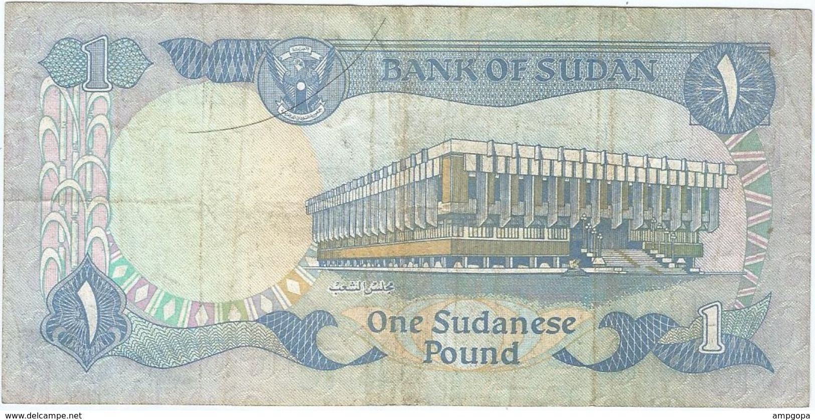 Sudán 1 Pound 1-1-1981 Pk 18 Ref 2 - Suráfrica