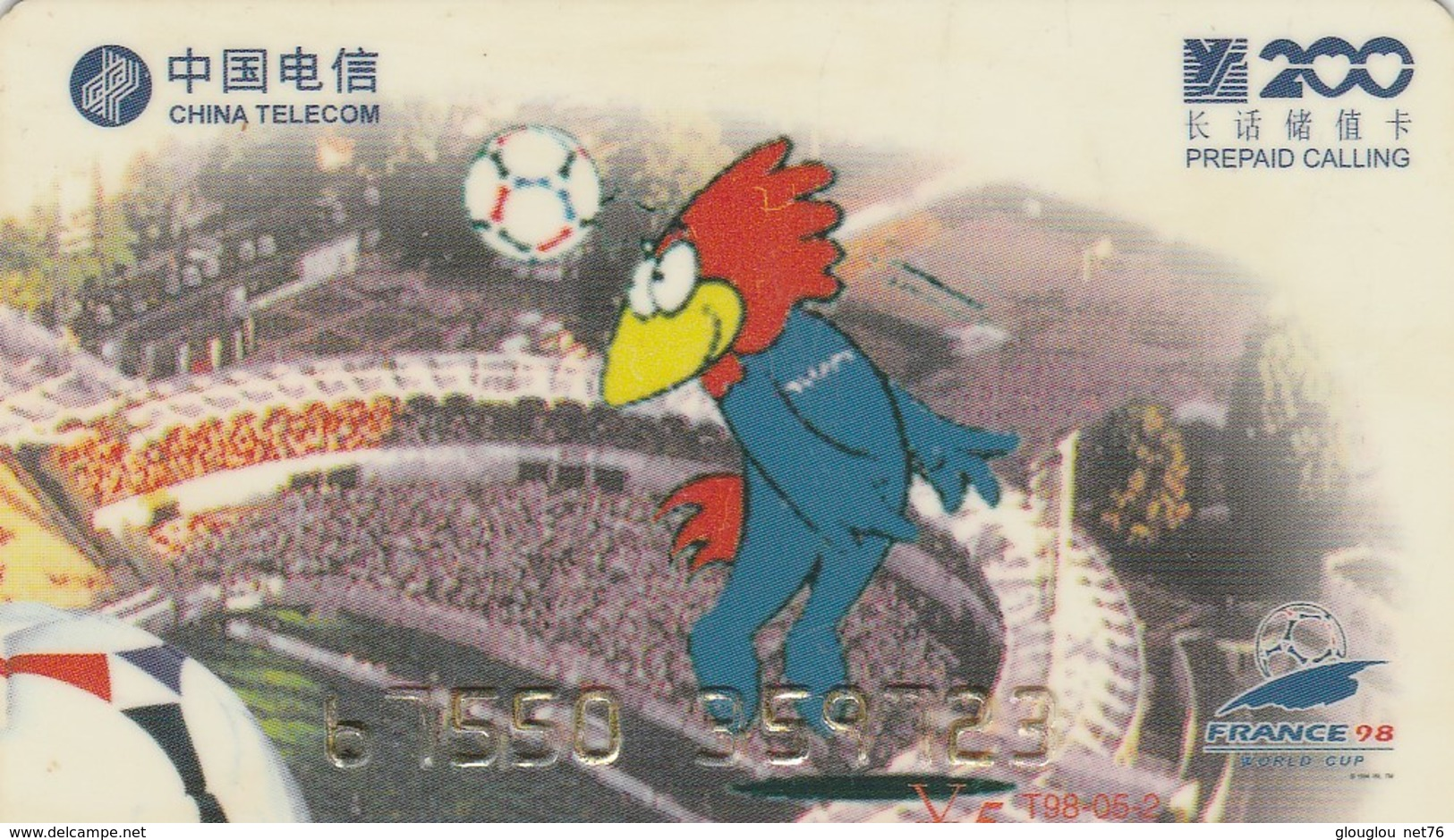 TELECARTE CHINOISE....FRANCE 98   FOOTIX   PEU COURANTE... - Chine
