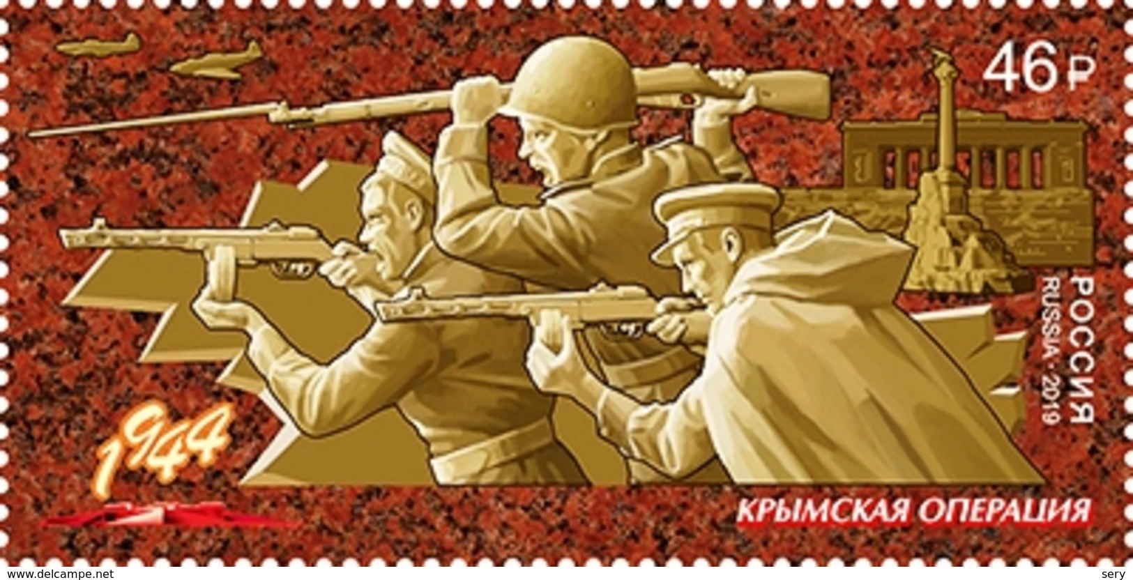 Russia 2019 1 V MNH Way To Victory. Crimean Operation WWII - Seconda Guerra Mondiale