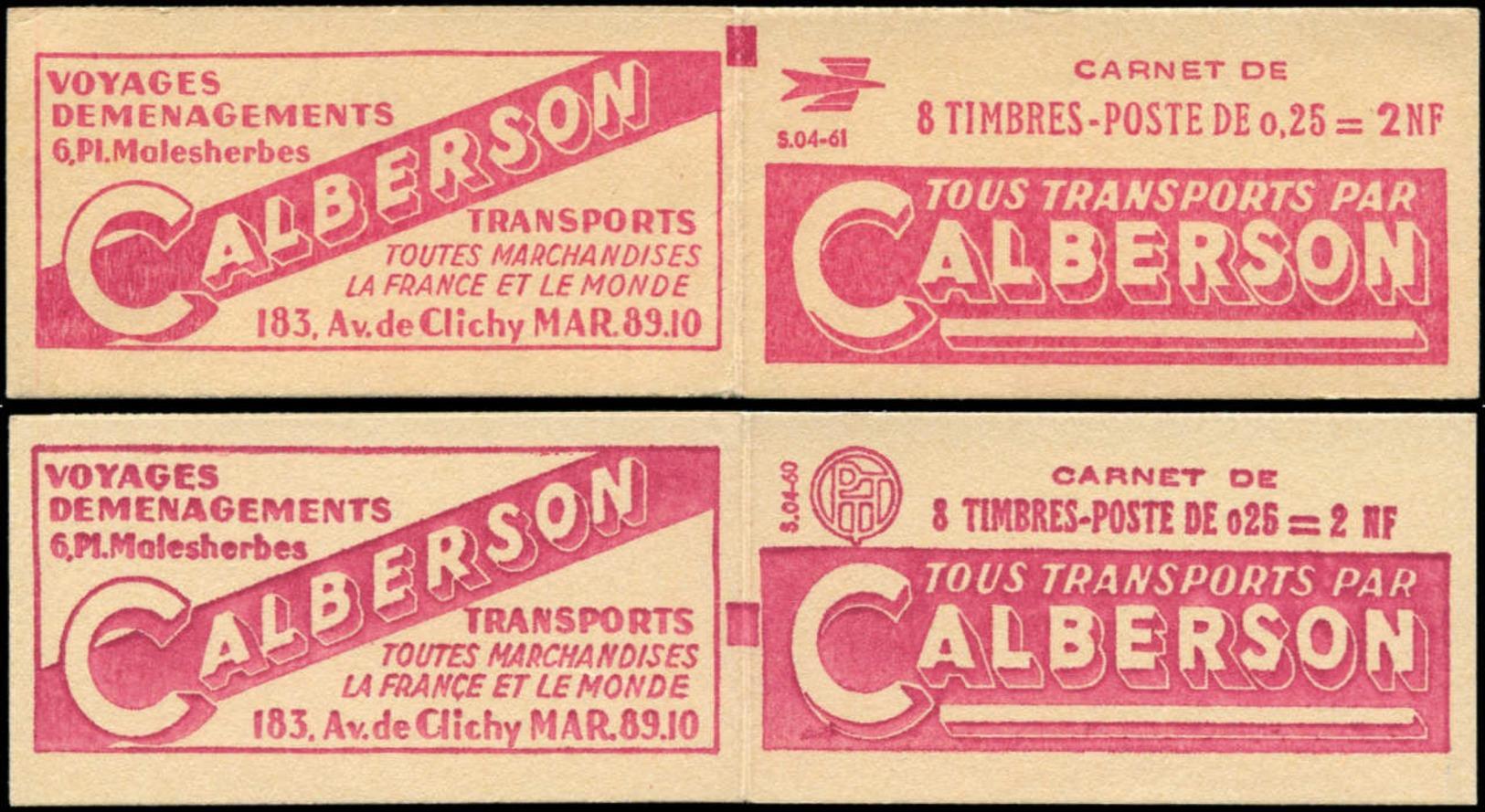 FRANCE Carnets ** - 1263-C1, 2 Carnet Complet De 8, Les 2 Sigles: 0.25 Decaris - Cote: 100 - Carnets