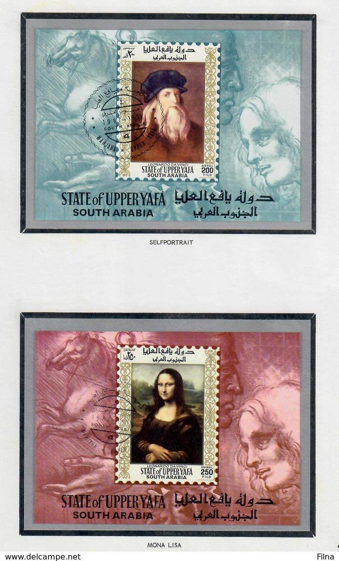STATE OF UPPERYAFA   1967 - QUADRI  - LOUVRE-  MONNA LISA E LEONARDO DA VINCI  - USATI ATTACCATI SU CARTONCINO - Emirati Arabi Uniti
