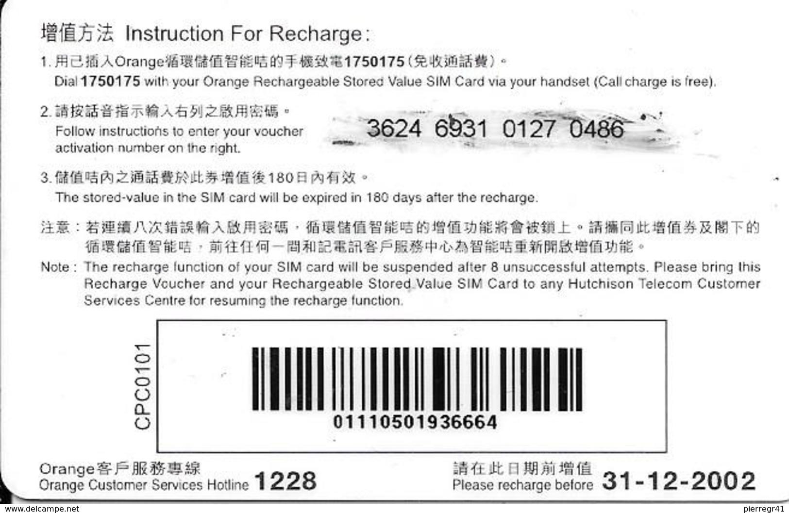CARTE-PREPAYEE-ORANGE-HUTCHINSON TELECOM-Rechange 100$- VOUCHER-CROATIE????-Plastic Fin-TBE-RARE - France