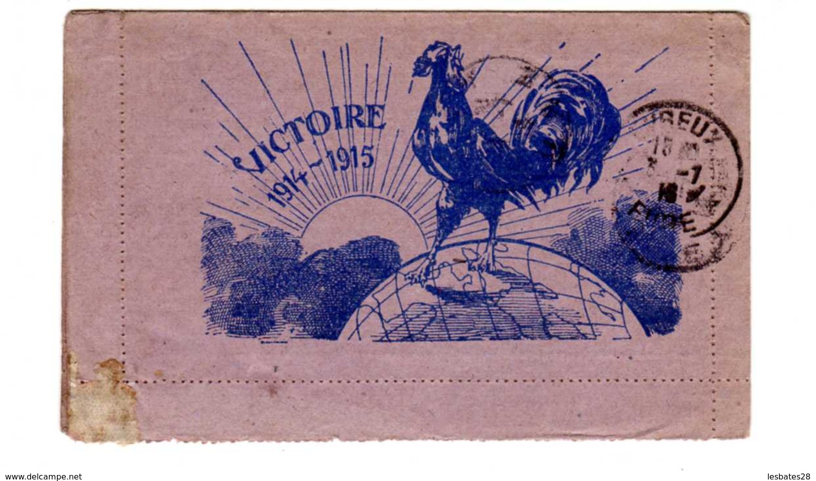 MILITARIA  CARTE-LETTRE  Carte De Franchise - Carte Lettre Victoire  1914-1915 EMBLEME  LE COQ   Cachet à Date1916 - Marcophilie (Lettres)
