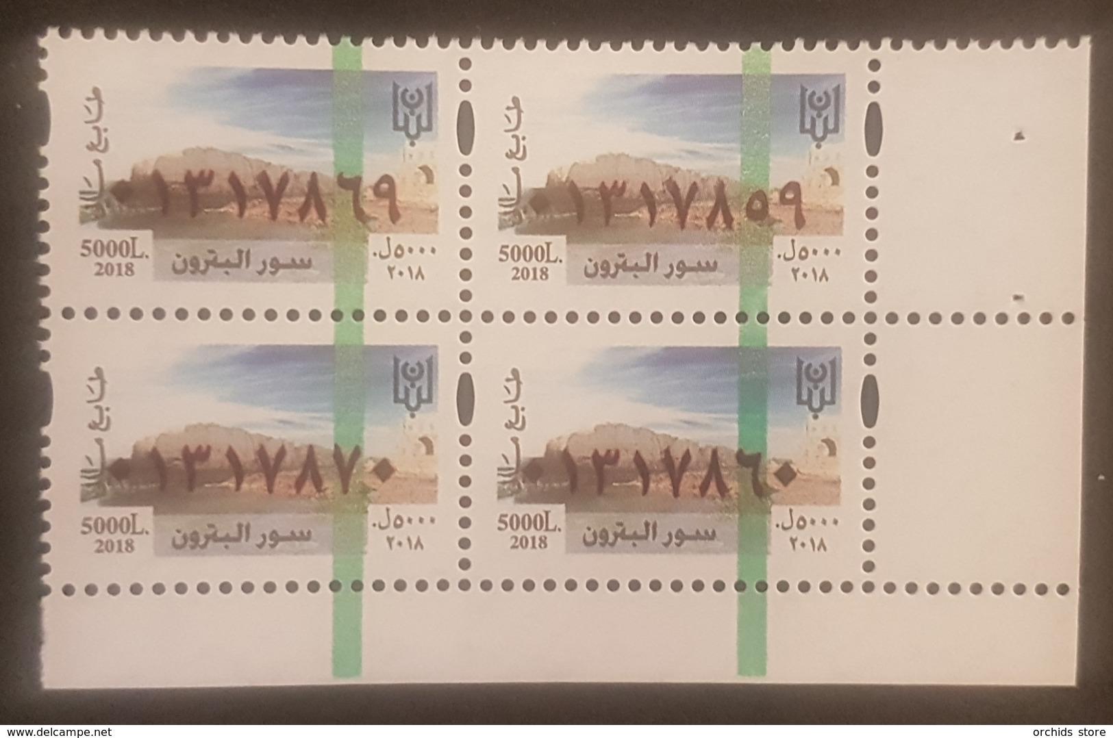 Lebanon 2018 MNH NEW Fiscal Revenue Stamp - 5.000L Wall Of  Batroun - Corner Blk/4 - Issued 2019 - Lebanon