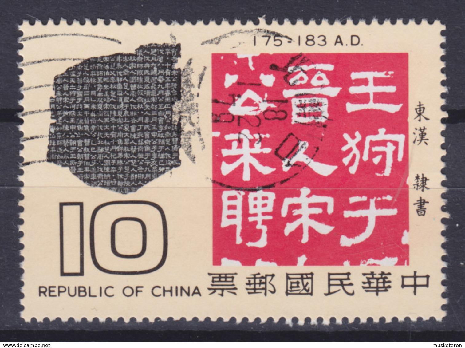 Taiwan 1979 Mi. 1277     10 ($) Ursprung Und Entwicklung Der Chinesischen Schriftzeichen Schriftplatte Aus Stein - 1945-... República De China