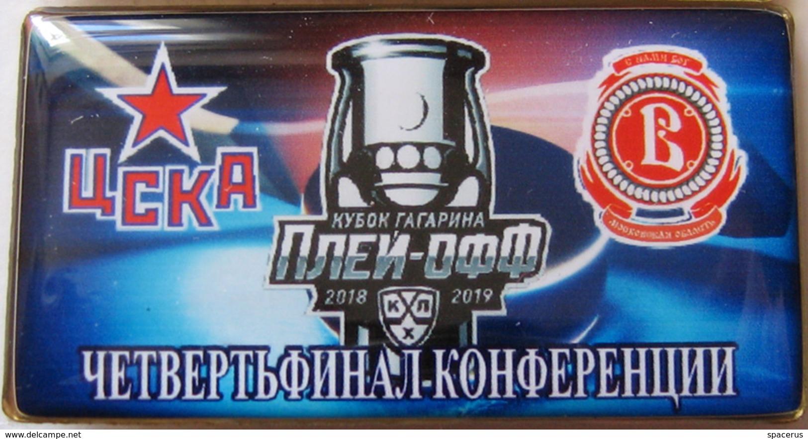 686-1 Space - Sport Russian Pin Hocky Gagarin Cup CSKA (Moscow) - Vityaz (Podolsk) 2018-19 (40х22mm) - Space