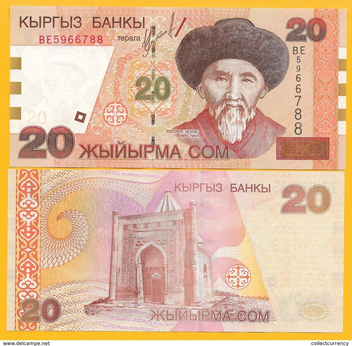 Kyrgyzstan 20 Som P-19 2002 UNC Banknote - Kirghizistan
