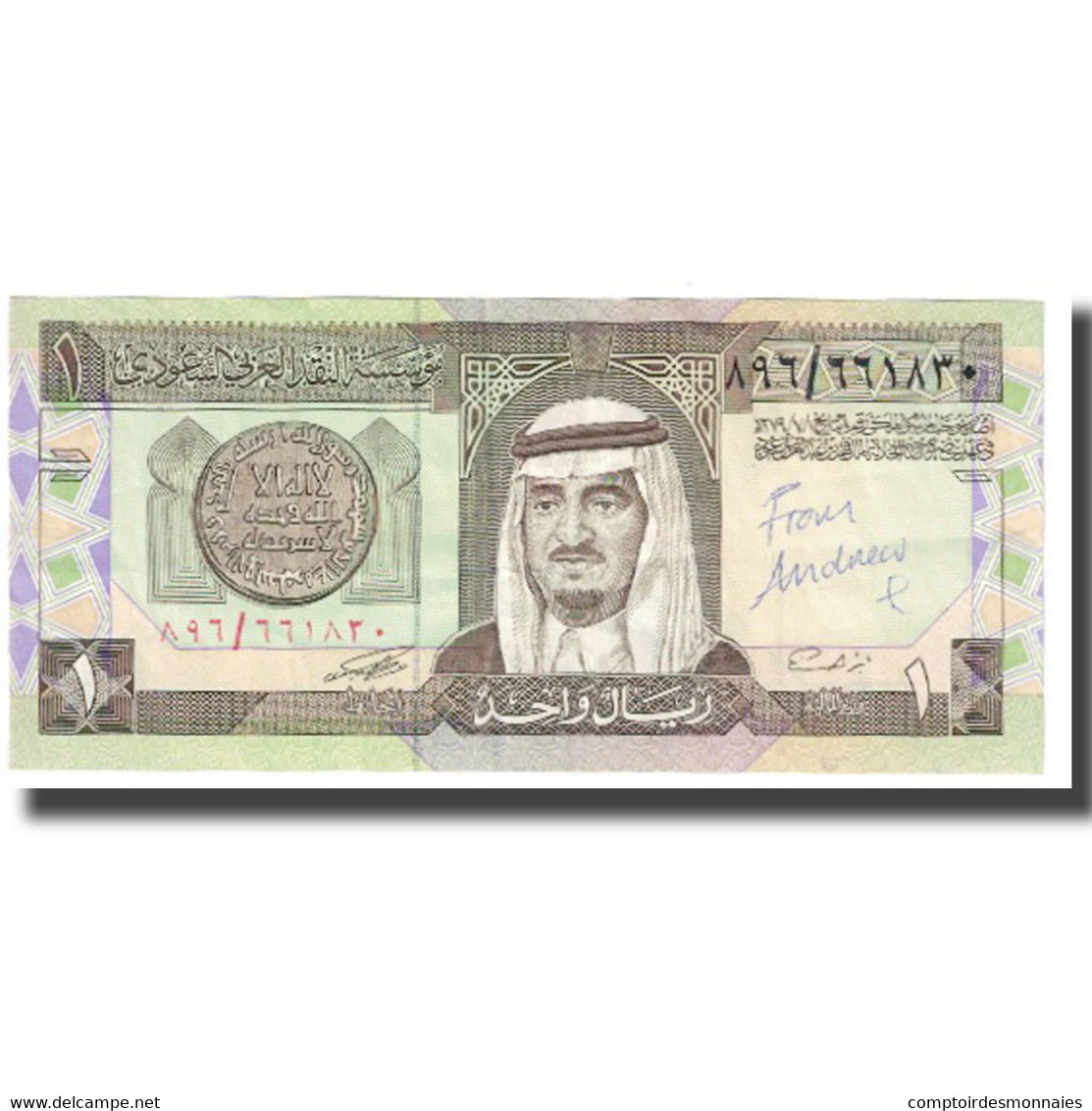 Billet, Saudi Arabia, 1 Riyal, KM:21a, TTB - Arabie Saoudite
