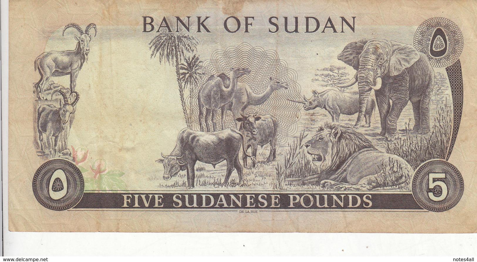 SUDAN 5 POUNDS 1977 P-14b VF USED PREFIX 34/706 */* - Sudan