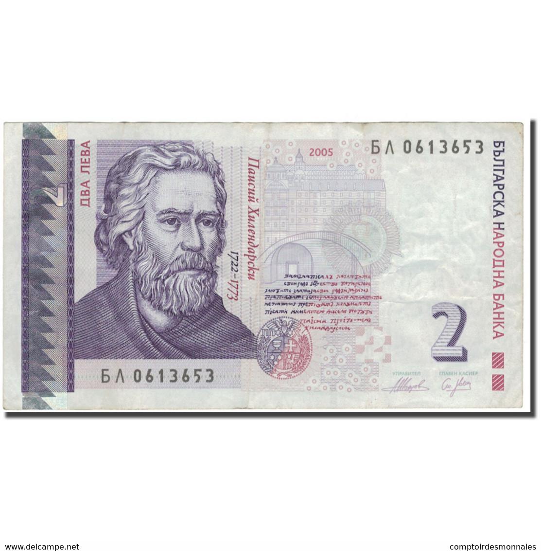 Billet, Bulgarie, 2 Leva, 2005, KM:115a, TB - Bulgarie