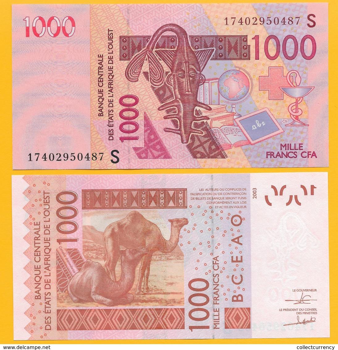 West African States 1000 Francs Guinea-Bissau (S) P-915S 2017 UNC Banknote - États D'Afrique De L'Ouest