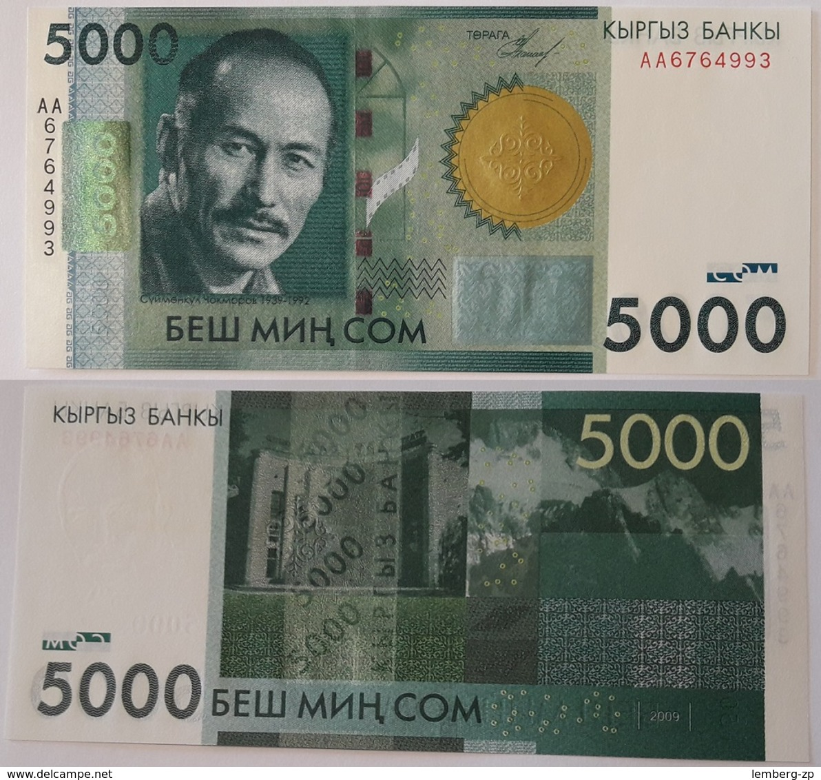 Kyrgyzstan - 5000 Som 2009 UNC Lemberg-Zp - Kirghizistan