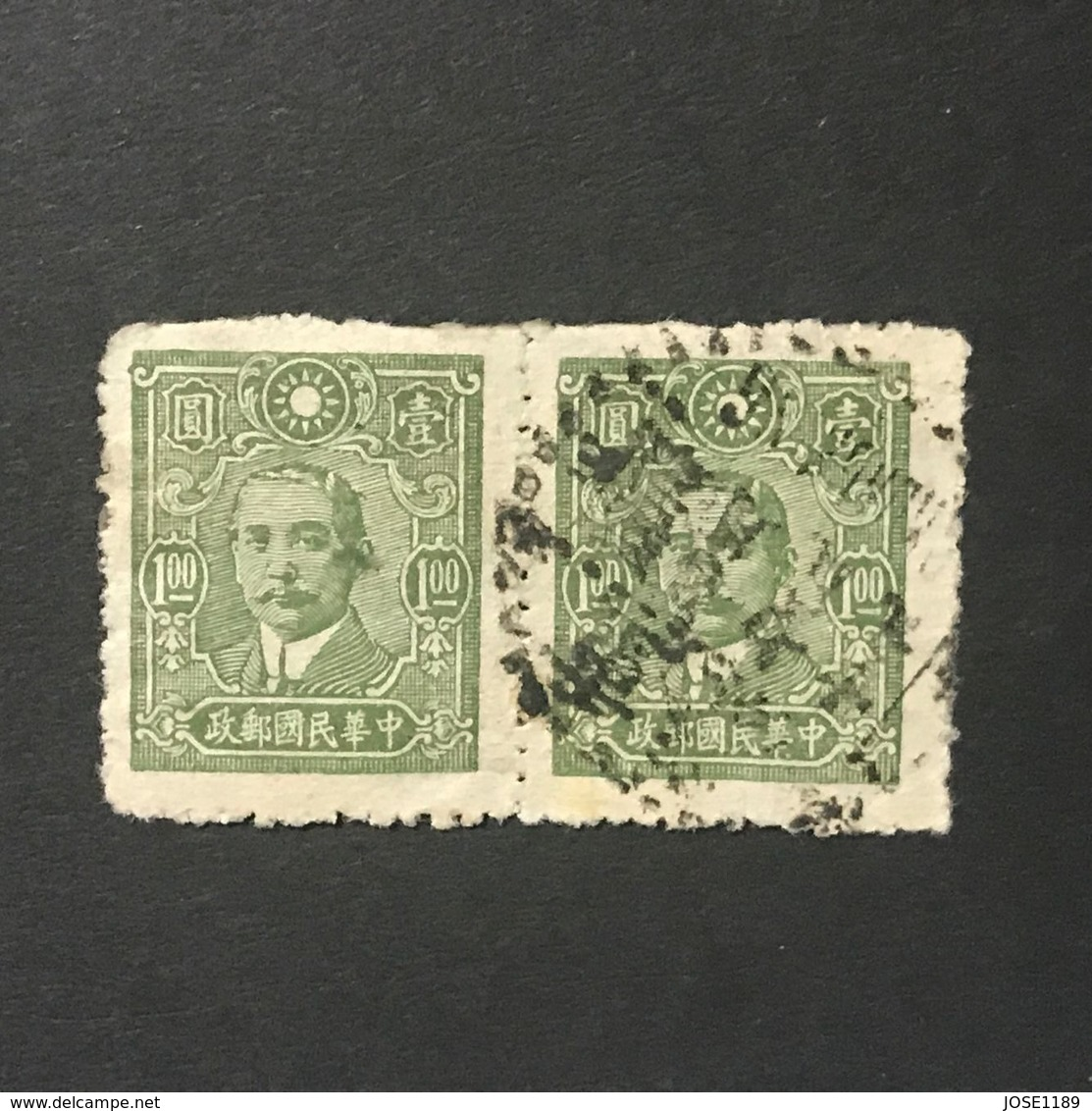 ◆◆◆CHINA 1942-44 Dr . Sun Yat-Sen  Issue Central Trust Print   $1  X2  Green    USED  AA2517 - 1912-1949 République