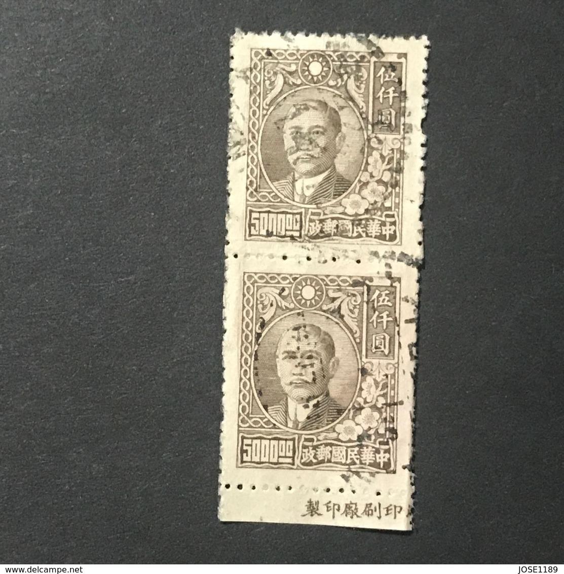 ◆◆◆CHINA 1947  Dr . Sun Yat-Sen  Issue Second Shanghai Dah Tung    $5000  X2     USED  AA2518 - 1912-1949 République