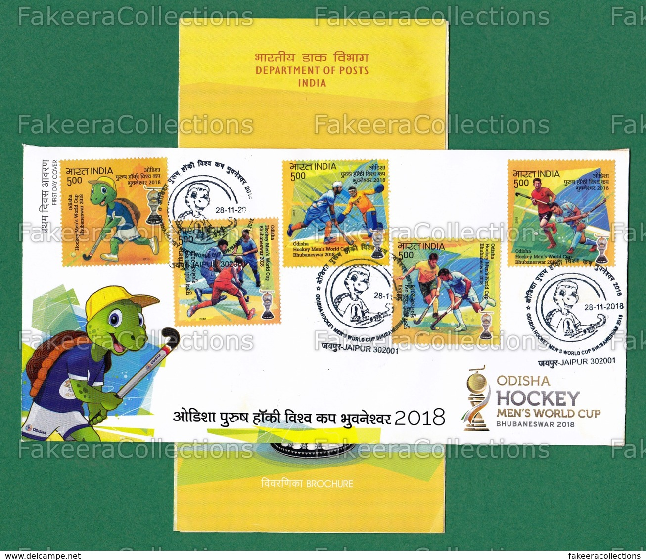 INDIA 2018 Inde Indien - ODISHA HOCKEY Men's World Cup Bhubaneshwar 5v FDC + Brochure MNH ** - Hockey Players, Mascot .. - FDC