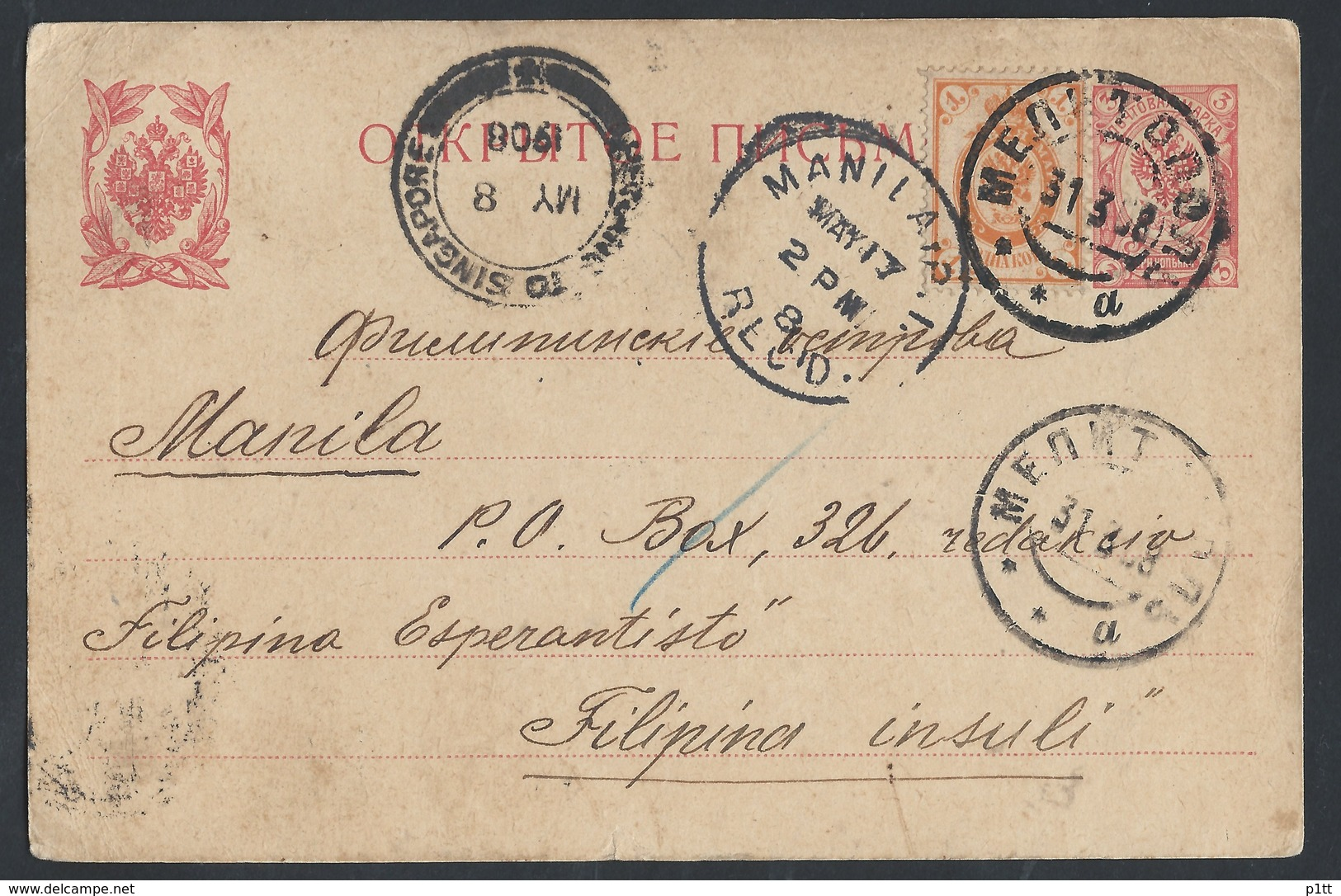 817d.Open Letter. Post Office 1908 Melitopol Via Singapore Manila (Philippines). Esperanto. Rarity. - 1857-1916 Empire