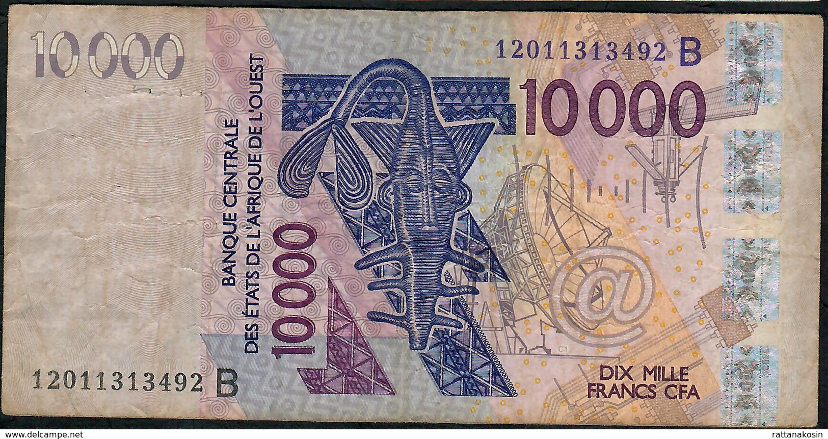 W.A.S. BENIN P218Bl 10.000 FRANCS (20)12.  F-aVF  1 P.h. - Benin